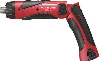 充電スティックドリルドライバー 3.6V レッド ケース付 EZ7410LA2SR1 Panasonic(パナソニック)