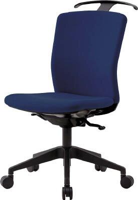 ハンガー付回転椅子(シンクロロッキング) ネイビー HG-X-CKR-S46M0-F-N IRIS(アイリスチトセ)