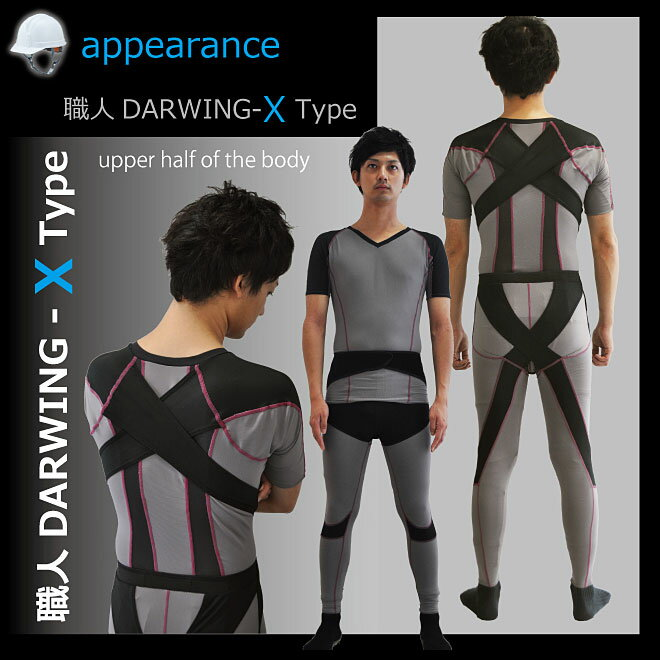 職人DARWING-X グレー×ブラック M 000-9648 DAIYA(ダイヤ工業)