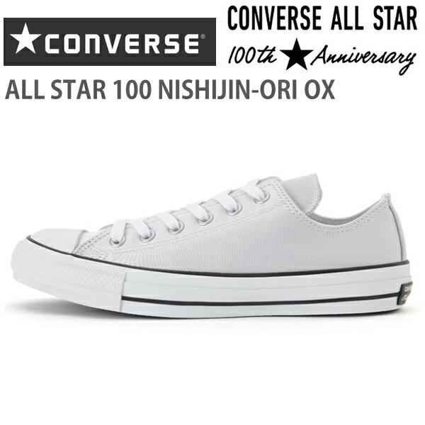 コンバース オールスター 100 ニシジンオリ OXCONVERSE ALL STAR 100 NISHIJIN-ORI OX ギンコンバース 西陣織