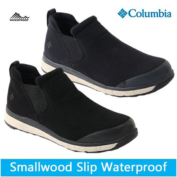 コロンビア ブーツスモールウッドスリップウォータープルーフColumbia Smallwood Slip Waterproof YU3815靴 ショートブーツ