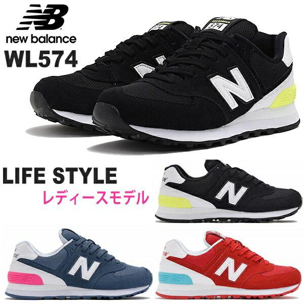 ニューバランス WL574new balance WL574 ブラック ライトブルー レッドスニーカー レディース