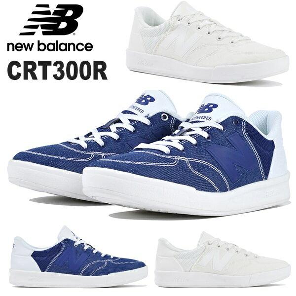 ニューバランス CRT300Rnew balance CRT300R ネイビー ホワイト