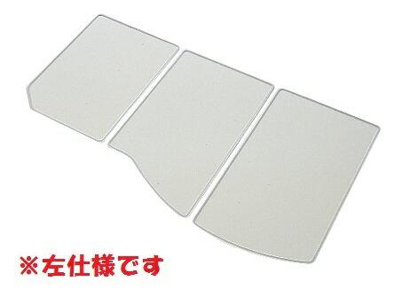 クリナップ(Cleanup) 風呂フタ(組みフタ/アクリア用/スリースタイル浴槽用/L:左仕様) S16-4TKL