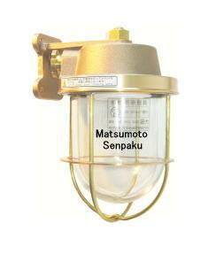 松本船舶電機 マリンランプ ウォールライトシリーズ  1号ブラケット ゴールド 1-BR-G 【屋内 屋外兼用】【ランプ別売】