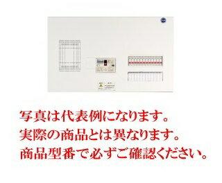 河村電器 enステーション 分岐横1列 ELE分電盤 ELE 6102
