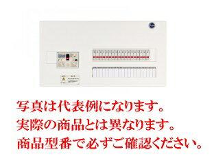 河村電器 enステーション 分岐横1列 ENE分電盤 ENE 5102