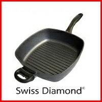 スイスダイヤモンド スクエアグリルパン 28cm  【swissdiamond】【smtb-td】