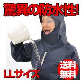 10000パワーレインスーツ ネイビー LLサイズ 驚きの防水性と抜群の透湿性を持つ最強雨具 レインコート カッパ