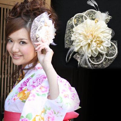 髪飾り 成人式 振袖 袴 「なでしこ」ラメレース付きフラワーデカ髪飾り ホワイト パーティー 浴衣 ゆかた コサージュ〔kami〕