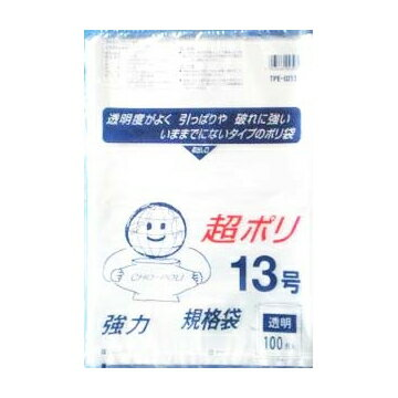 超ポリ(CHO-POLY) 02-13号 規格ポリ袋 26cm×38cm 厚さ0.02mm 4,000枚 - リュウグウ