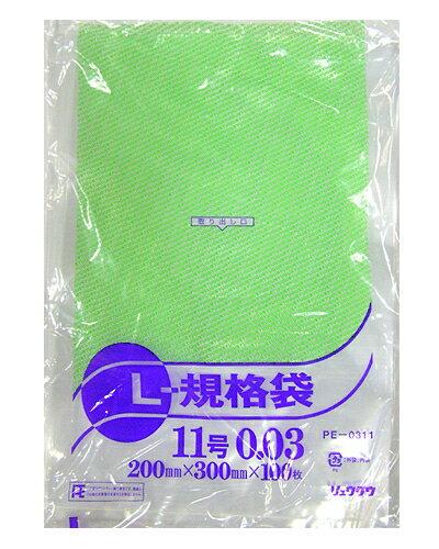 食品保存・商品包装用 ポリ袋 ポリエチレン規格袋 11号 20cm×30cm 6,000枚 - リュウグウ