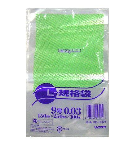 食品保存・商品包装用 ポリ袋 ポリエチレン規格袋 9号 15cm×25cm 10,000枚 - リュウグウ