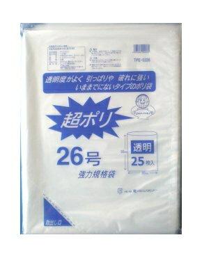 超�リ(CHO-POLY) 03-26� �格�リ袋 80cm×90cm 厚�0.03mm 400枚 � リュウグウ