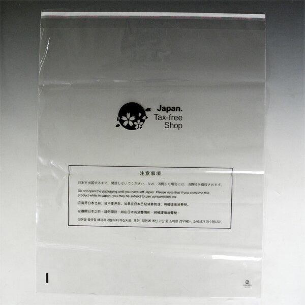CPP免税店用袋 Lサイズ 44cm×52cm 300枚 ー 福助工業