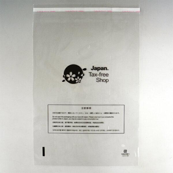 CPP免税店用袋 Sサイズ 22.5cm×30cm 800枚 ー 福助工業