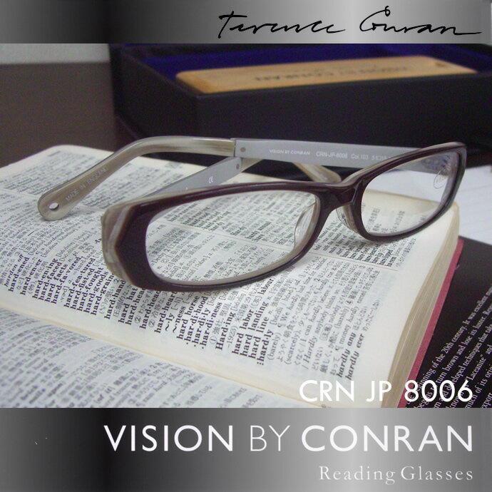 VISION BY CONRAN リーディンググラス CRN-JP-8006 (コンラン/CRN-8006/おしゃれ リーディンググラス/老眼鏡/鯖江/めがね/おしゃれシニアグラス/敬老の日/ギフト/プレゼント)