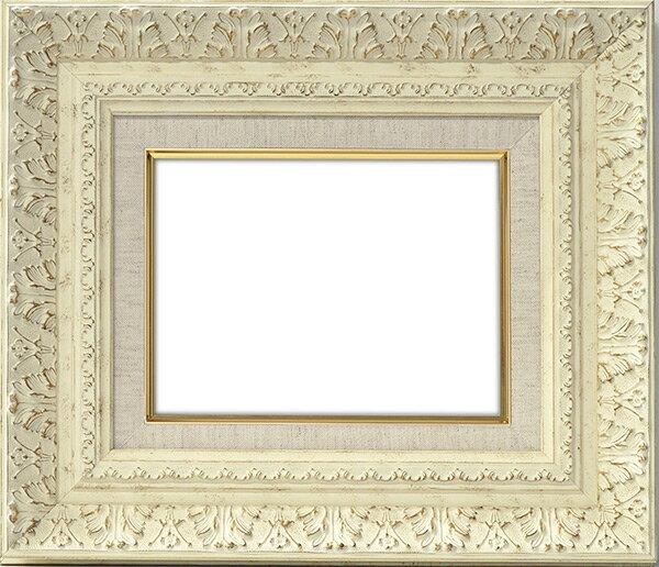 油絵用額縁 8205/ホワイト F12(606×500mm) ☆前面アクリル仕様☆ 【dras-21】