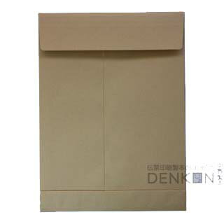 ハート クラフト封筒 角2 保存袋(マチつき) クラフト 120g/m2 紐なし  1000枚 b1206