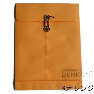 ハート クラフトカラー封筒 角2 保存袋(マチつき) オレンジ 120g/m2  1000枚 bc0277