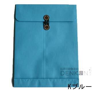 ハート クラフトカラー封筒 角2 保存袋(マチつき) ブルー  120g/m2  1000枚 bc0280