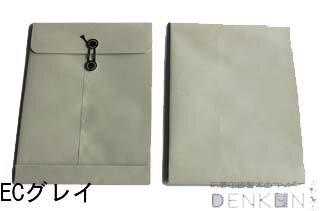ハート パステルカラー封筒 角2 保存袋(マチつき) パステル グレー 150g/m2g/m2  400枚 bp0276