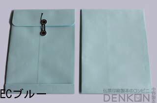 ハート パステルカラー封筒 角2 保存袋(マチつき) パステル ブルー 150g/m2g/m2  1000枚 bp0275