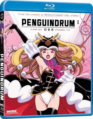 輪るピングドラム コレクション1+2セット BD (全24話  北米版) Blu-ray ブルーレイ【輸入品】