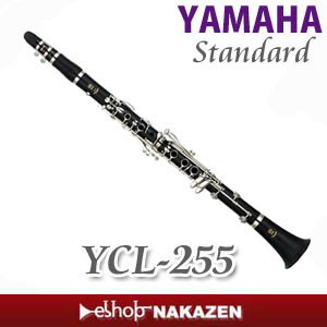 Ycl 255 for Yamaha ycl 255