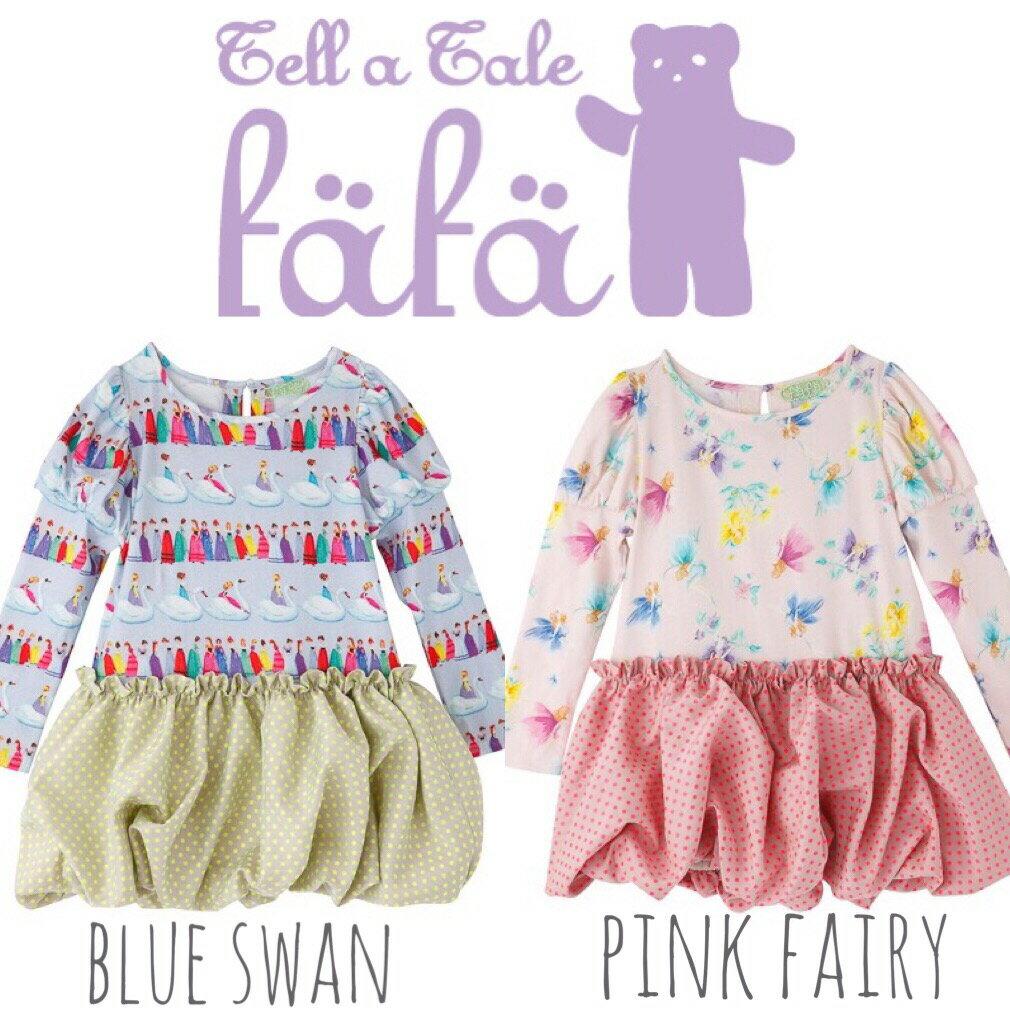 【fafa】TASHA   ワンピーススワン柄ピンクフェアリー柄バルーンスカート (2455-0001)