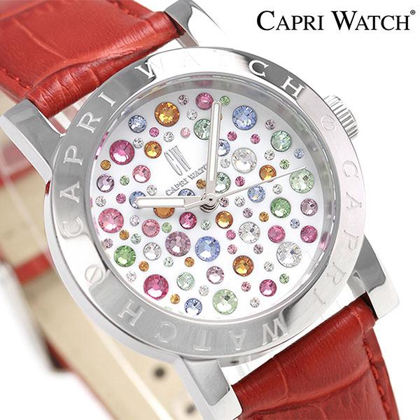 カプリウォッチ マルチジョイ 34mm スワロフスキー 腕時計 Art 5248 30 CAPRI WATCH レッド