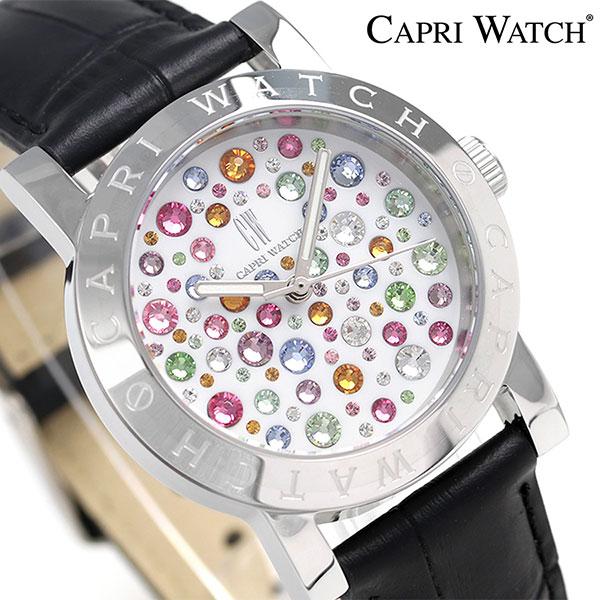 カプリウォッチ マルチジョイ 34mm スワロフスキー 腕時計 Art 5248 01 CAPRI WATCH ブラック