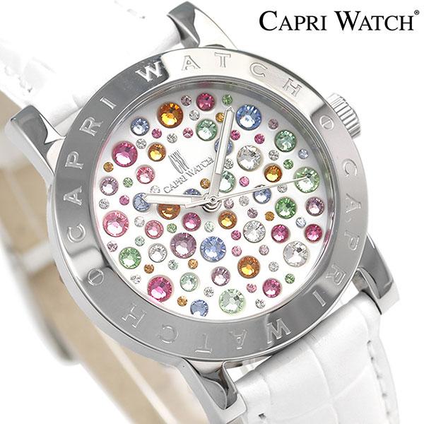 カプリウォッチ マルチジョイ 34mm スワロフスキー 腕時計 Art 5248 CAPRI WATCH ホワイト