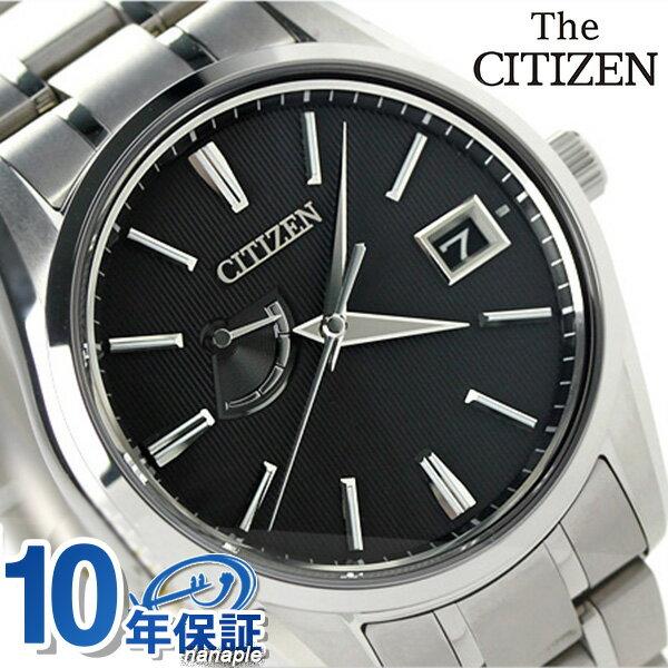 ザ・シチズン ソーラー チタニウムモデル メンズ 腕時計 AQ1020-51E THE CITIZEN ブラック