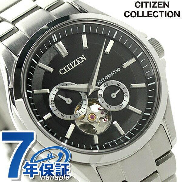 シチズン メカニカルウオッチ オープンハート メンズ NP1010-51E CITIZEN 腕時計 ブラック