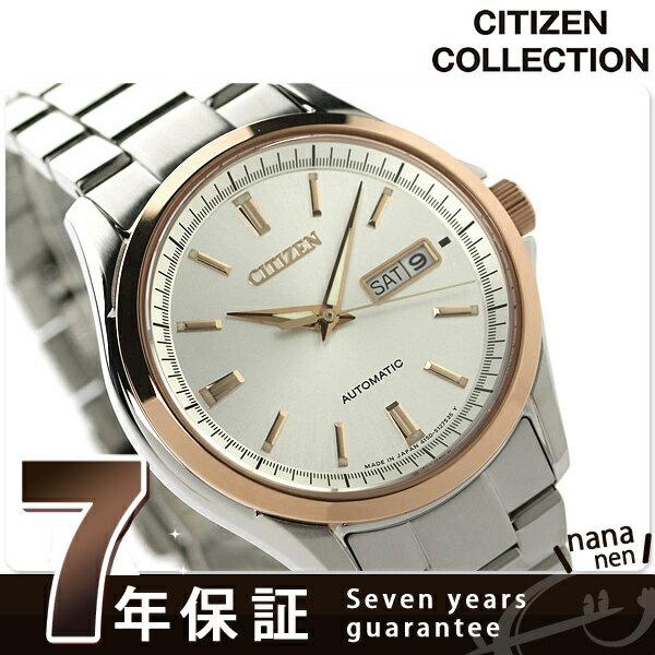 シチズン メカニカルウォッチ メンズ 腕時計 NP4044-53A CITIZEN シルバー