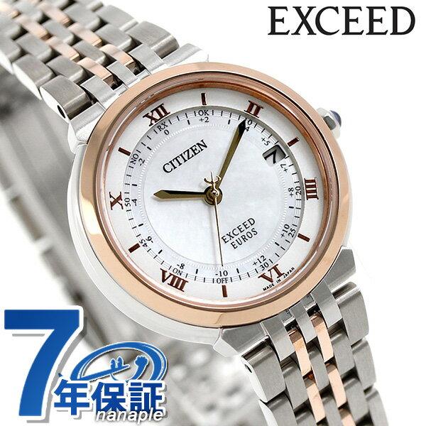シ�ズン エクシード EUROSシリーズ 電波ソーラー レディース ES1054-58W CITIZEN 腕時計