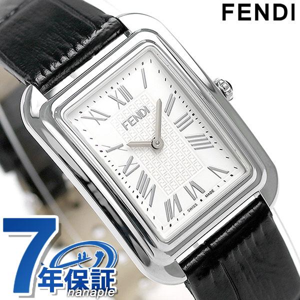 フェンディ クラシコ 25mm クオーツ レディース 腕時計 F702034011 FENDI ホワイト
