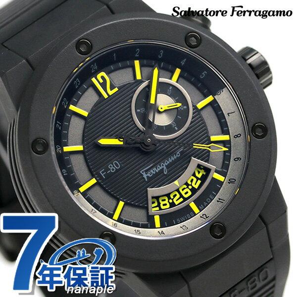 フェラガモ エフエイティ 44mm デュアルタイム メンズ F55LGQ6875S113 Ferragamo 腕時計 オールブラック