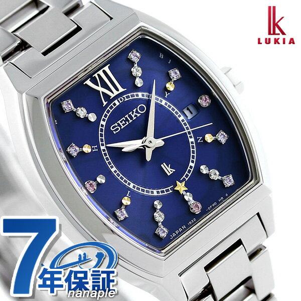 【ブックカバー付き♪】セイコー ルキア 2017 クリスマス 限定モデル 電波ソーラー SSVW111 SEIKO LUKIA 腕時計