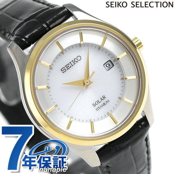 セイコー 日本製 ソーラー レディース 腕時計 STPX044 SEIKO シルバー×ブラック