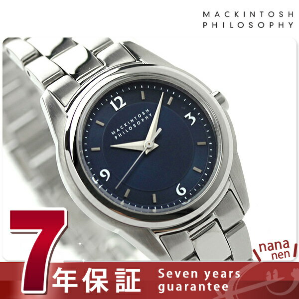 マッキントッシュ フィロソフィー レディース FDAT987 MACKINTOSH PHILOSOPHY 腕時計 モダンドレス クオーツ ネイビー