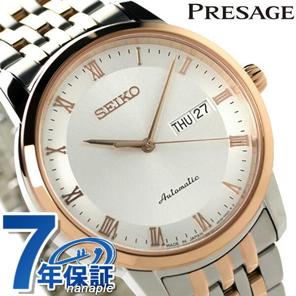 セイコー メカニカル プレザージュ 自動巻き SARY062 SEIKO PRESAGE Mechanical メンズ 腕時計 クラシックコレクション シルバー×ピンクゴールド