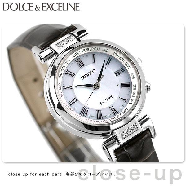 セイコー エクセリーヌ フライト エキスパート レディース SWCW109 SEIKO DOLCE&EXCELINE 腕時計