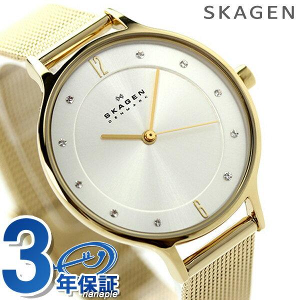 1d52b1481e スカーゲン レディース 腕時計 クオーツ SKW2150 SKAGEN シルバー × ゴールド メッシュベルト 時計【あす楽対応】 【高級】