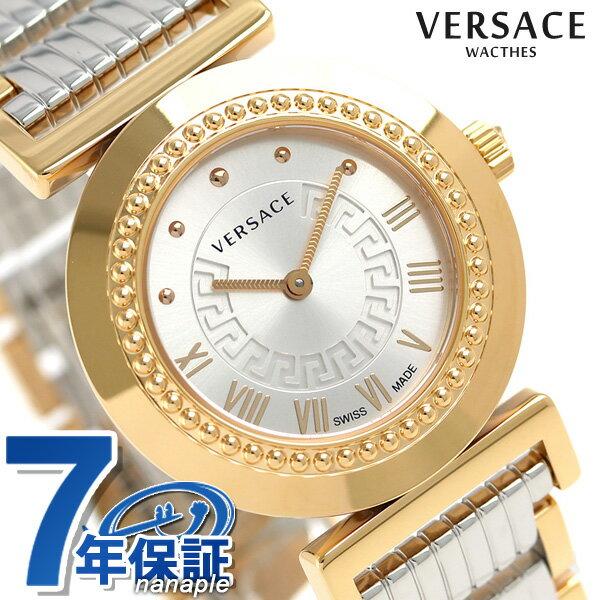 ヴェルサーチ バニティ クオーツ スイス製 レディース P5Q80D499S089 VERSACE 腕時計 シルバー×ピンクゴールド 新品