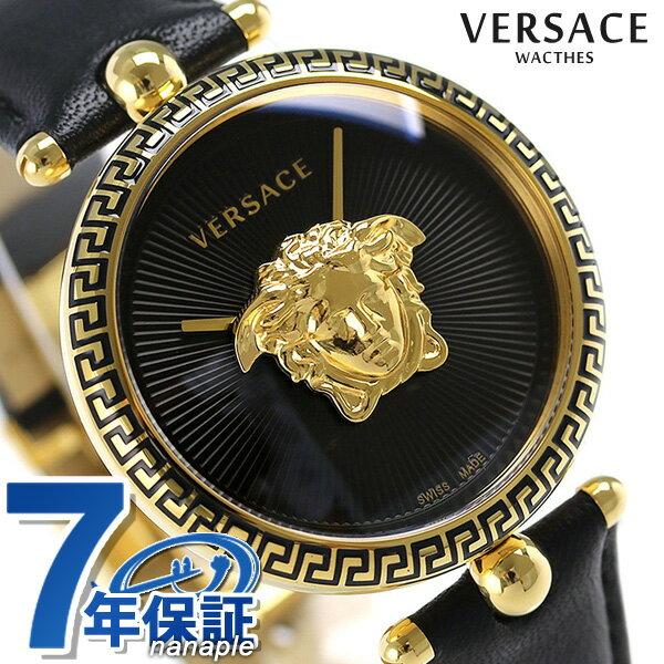 ヴェルサーチ パラッツォ エンパイア 39mm レディース 腕時計 VCO020017 VERSACE ブラック