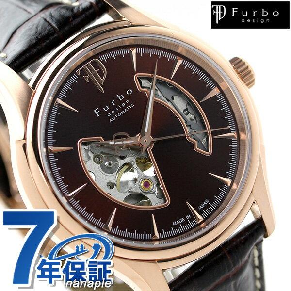 フルボ デザイン 自動巻き オープンハート メンズ 腕時計 F5025NPBR Furbo Design ブラウン×ダークブラウン