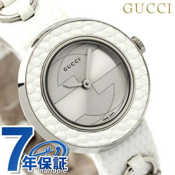 グッチ GUCCI Uプレイ 時計 レディース シルバー×ホワイト YA129515