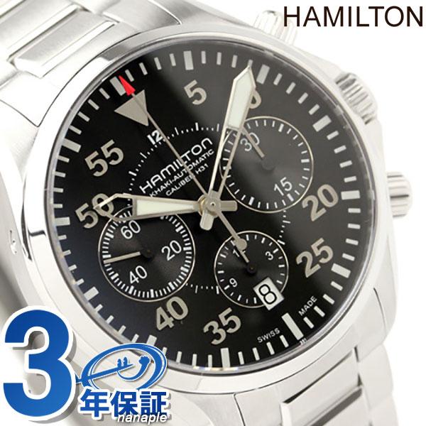 H64666135 ハミルトン HAMILTON カーキ パイロット